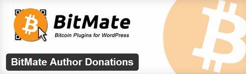bitmate-author-donations-500x152